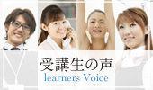 l_bn_voice