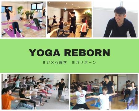 yogareborn-top2019