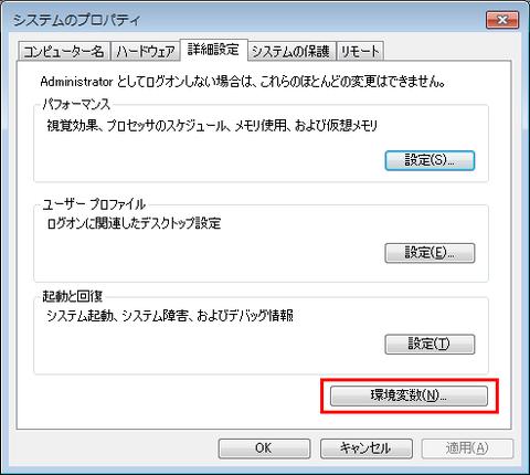 System_Property