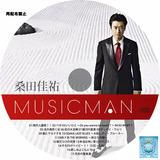 桑田佳祐 MUSICMAN