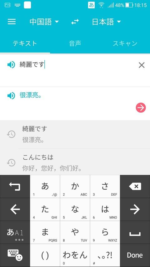 Screenshot_20190323-181553