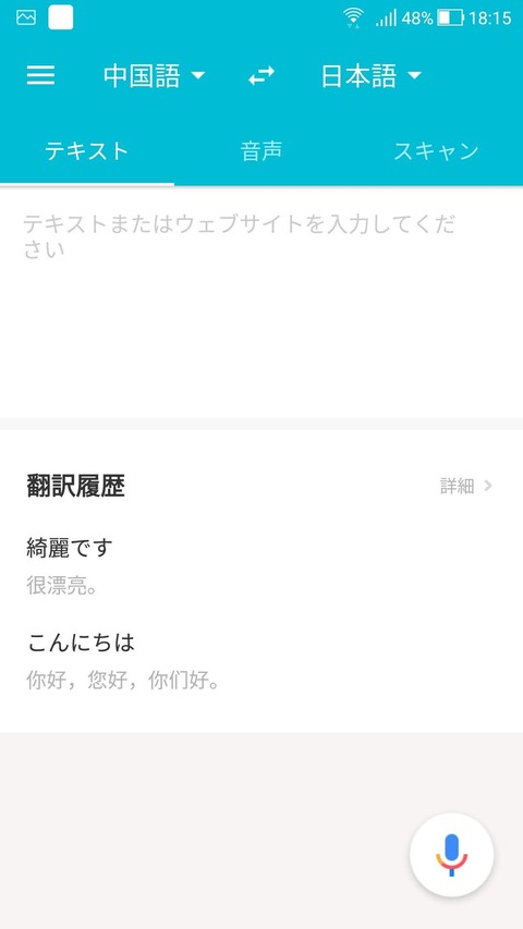 Screenshot_20190323-181537
