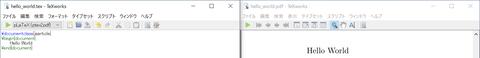 tex_install_generated_pdf