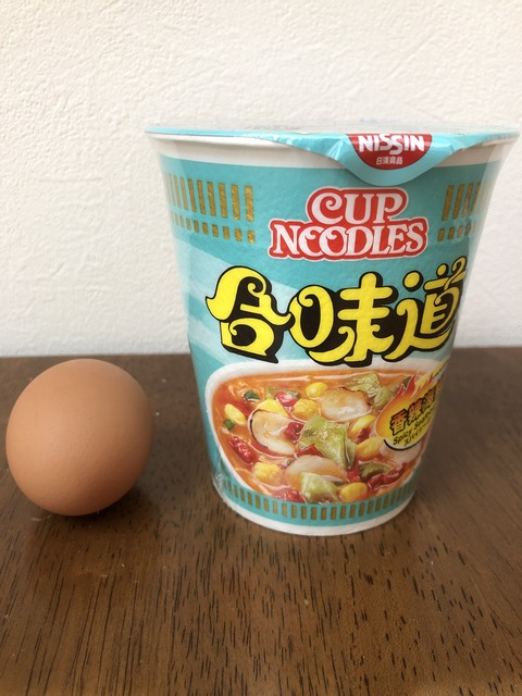 hongkong_cupnoodle_with_egg