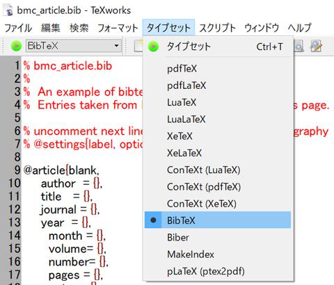 bibtex_compile