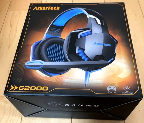 arkartech_headset_box