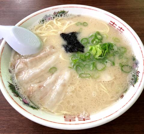 saga_trip_raikyuken_ramen