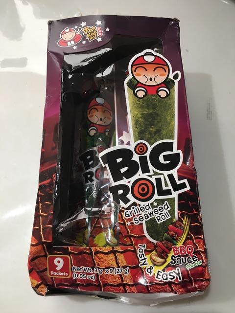 hk_big_roll
