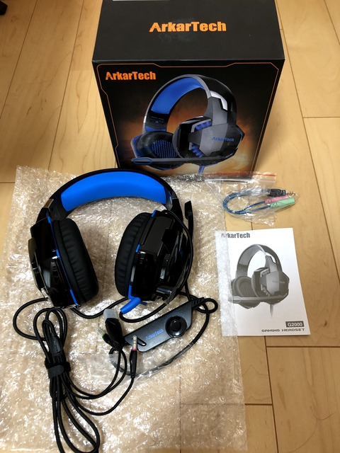 arkartech_headset_contents
