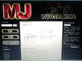 MJブログ