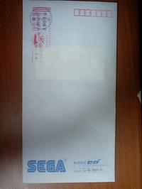 コピー 〜 HI380705