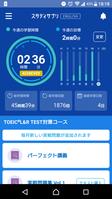 Screenshot_20171224-181857