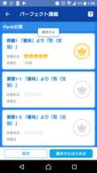 Screenshot_20180107-014039