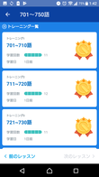 Screenshot_20180107-014246