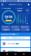 Screenshot_20180107-013906