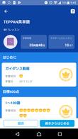 Screenshot_20180107-014127