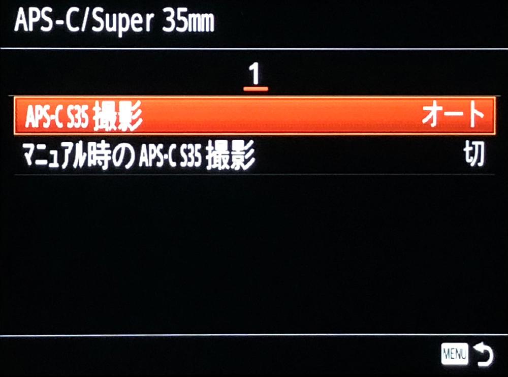 M1P1-APSC-2a