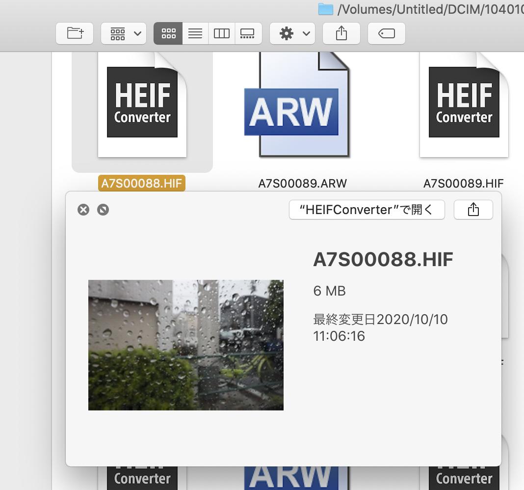 a7sIII_HEIFFILE on MacOS