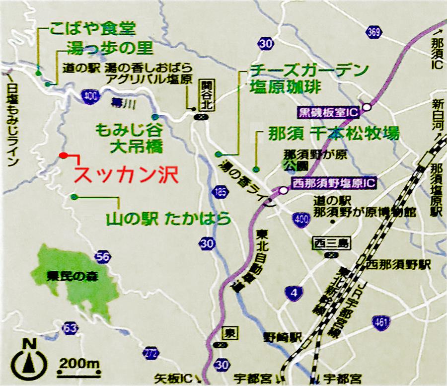 sukkansawa