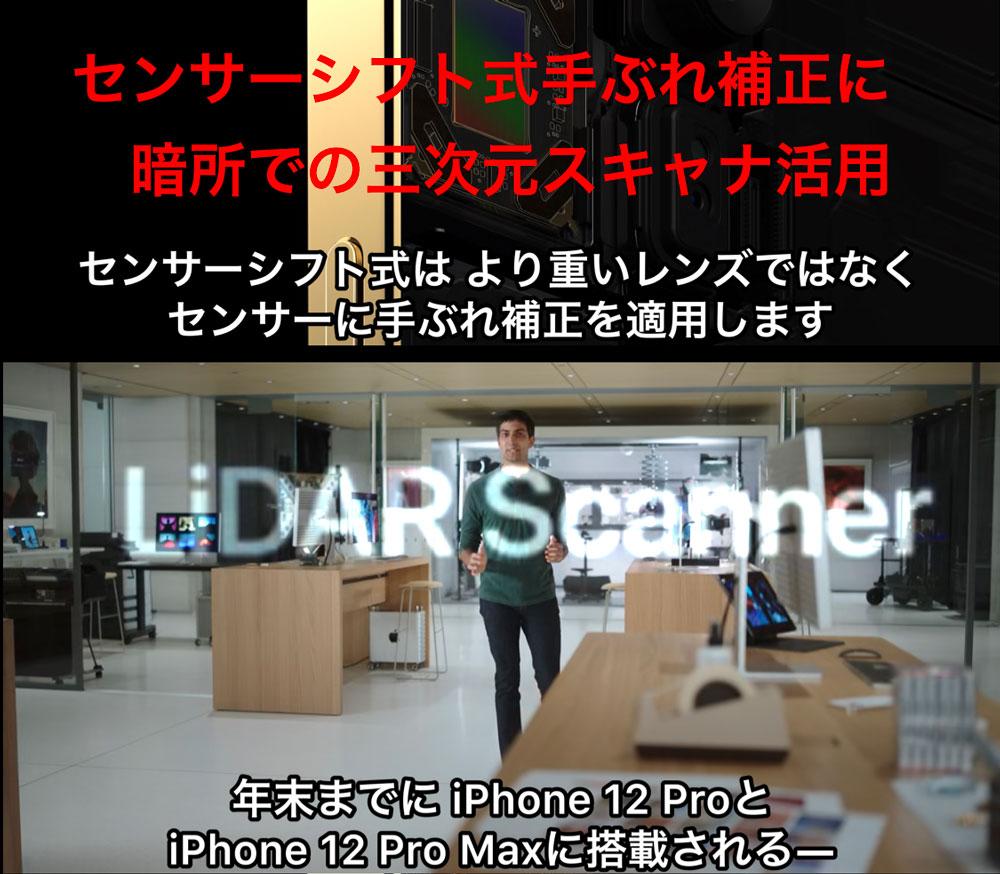 iPhone12-006