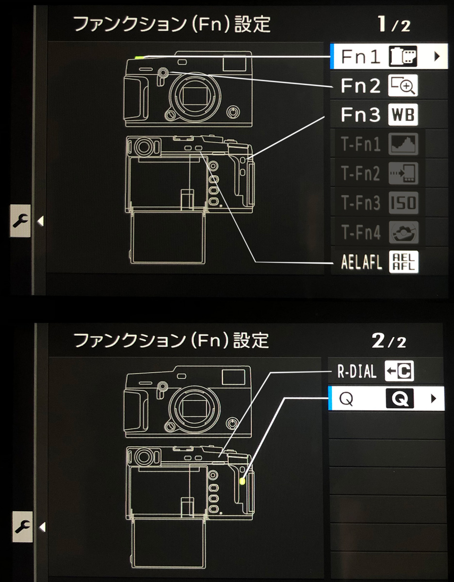 X-Pro3_FnSettings