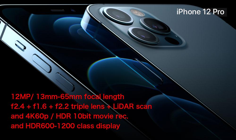 iPhone12Pro_has_DSLR_OVER_SPEC