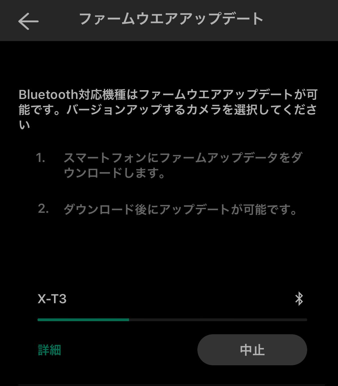 XT3-up0