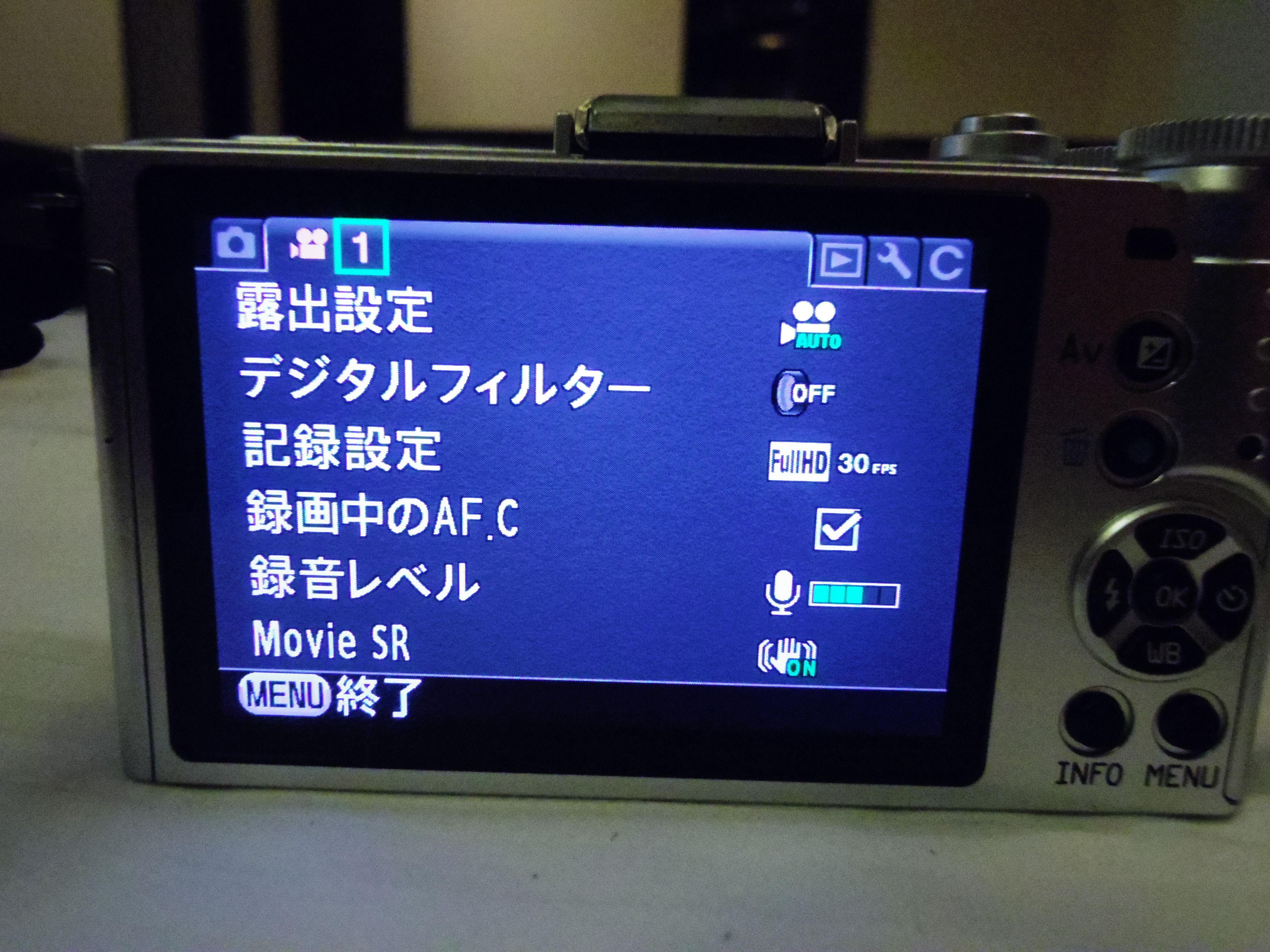 IMGP7698Menu2