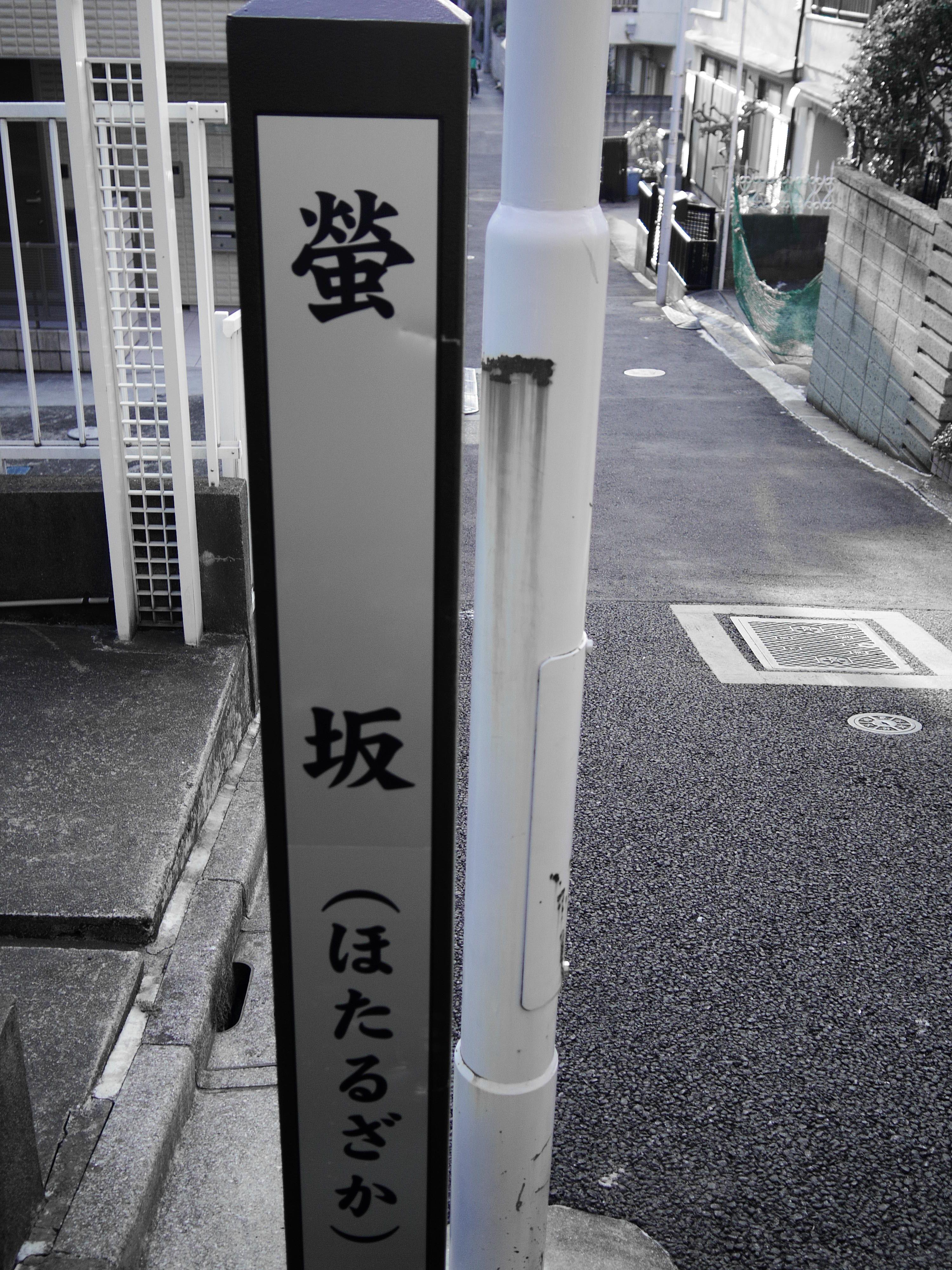 IMGQ0046