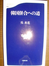 P5290331