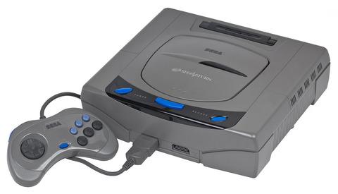 1200px-Sega-Saturn-JP-Mk1-Console-Set