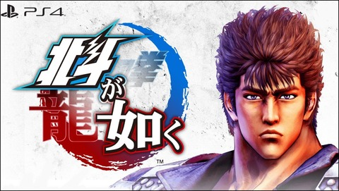 hokutogagotoku-logo_170826