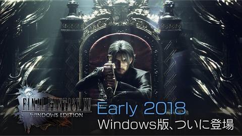pc-windows-edition