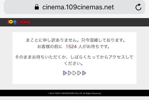 E0A2C972-92BD-4C2D-B620-24468D08CC2C