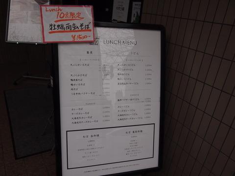 P2225490