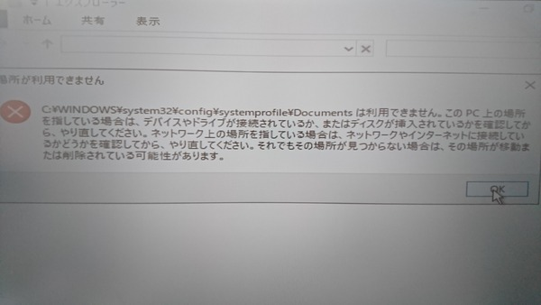 DSC_9567
