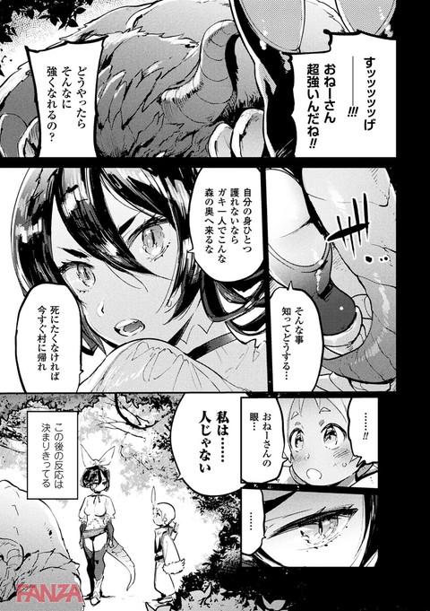 二次元コミックマガジン 磔にされたヒロインを極太男根で絶頂杭打ち! Vol.2-0004