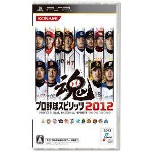 PSP Pro Yakyuu Spirits 2012