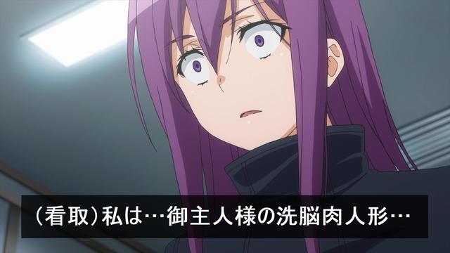 虚ろ目コラ811_60