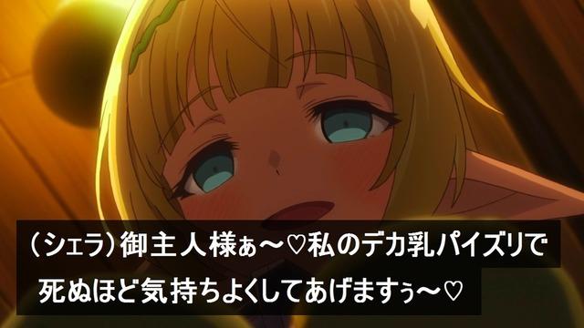 虚ろ目コラ156_26