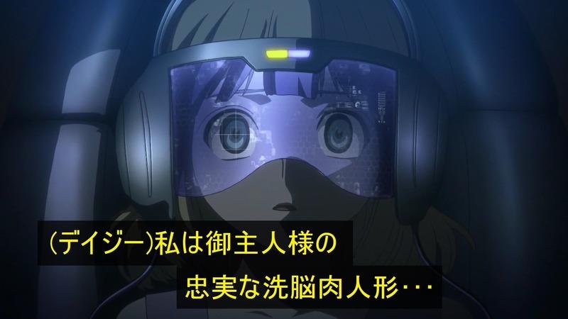 虚ろ目コラ40_09