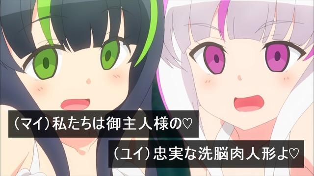 虚ろ目コラ750_14