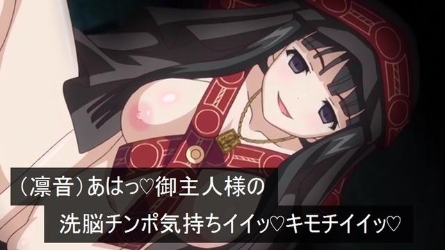 虚ろ目コラ197_32