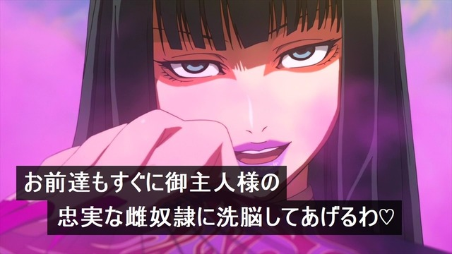 虚ろ目コラ754_13
