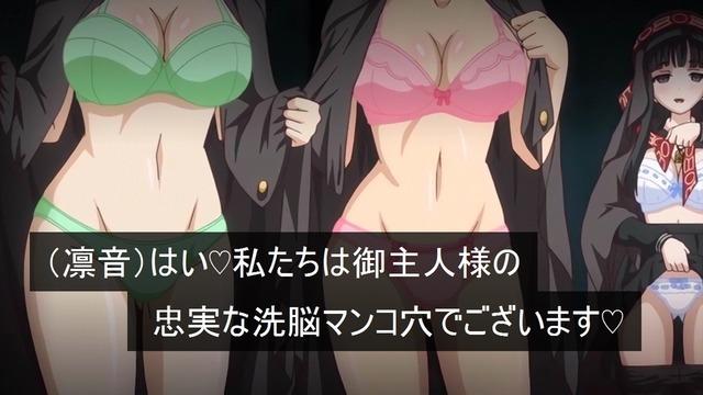 虚ろ目コラ197_31