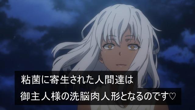 虚ろ目コラ914_17