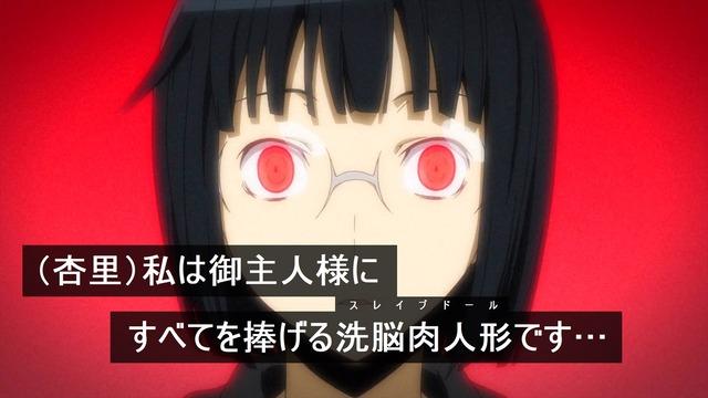 虚ろ目コラ735_54