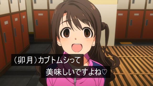 虚ろ目コラ684_04