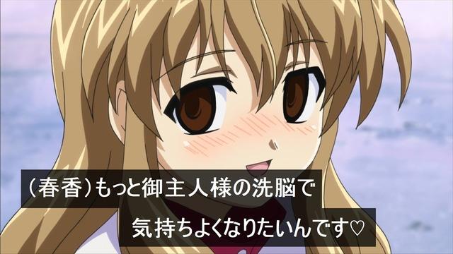 虚ろ目コラ667_02