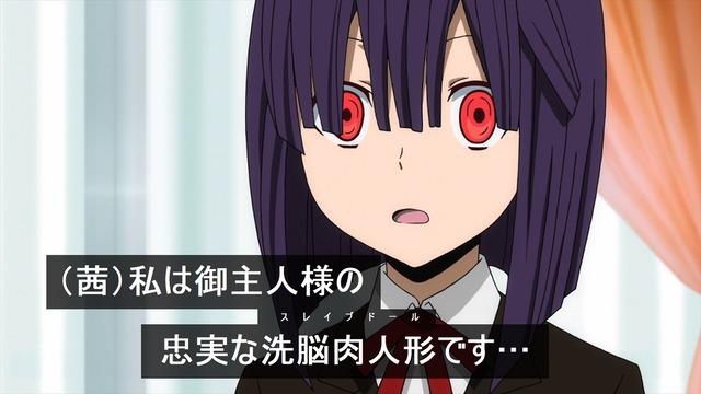 虚ろ目コラ735_25